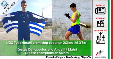 Promettente debutto di Tzadzimaki sui 20km. Denopoulos e Makri campioni di Grecia sui 50Km